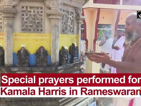 Special prayers performed for Kamala Harris in Rameswaram