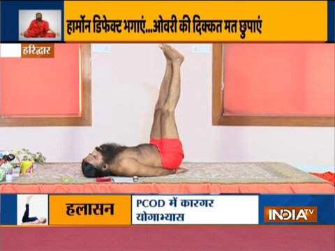 Young girls are becoming victims of PCOD, know effective remedies from Swami Ramdev