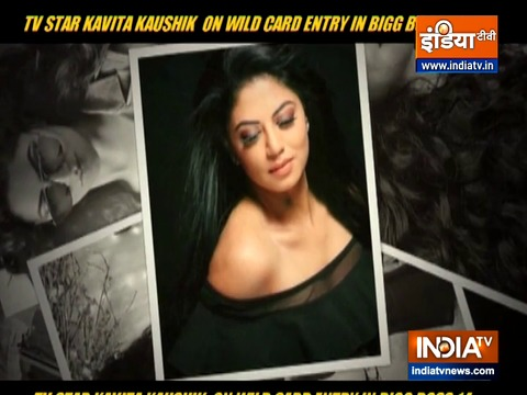 बिग बॉस 14: टीवी एक्ट्रेस कविता कौशिक ने बिग बॉस के घर में एंट्री लेने से पहले इंडिया टीवी से की खास बातचीत