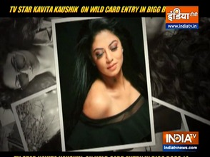 Bigg Boss 14: I am my own competition, says wild card contestant Kavita Kaushik