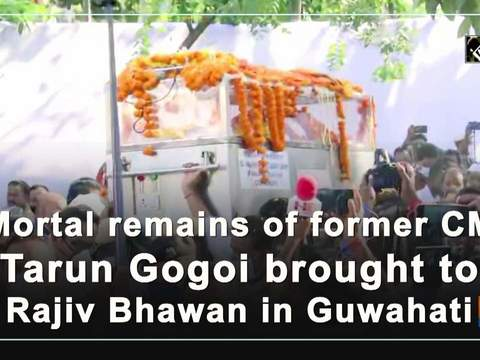 Mortal remains of former CM Tarun Gogoi brought to Rajiv Bhawan in Guwahati