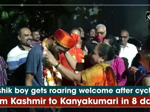 Nashik boy gets roaring welcome after cycling from Kashmir to Kanyakumari in 8 days