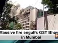 Massive fire engulfs GST Bhavan in Mumbai