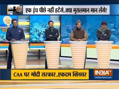 Kurukshetra: Top BJP leaders to visit households on January 5 to mobilise support for CAA