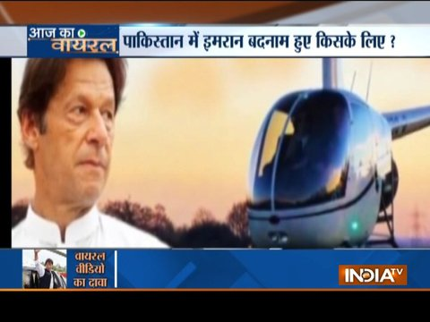 Is Pakistan PM Imran Khan's helicopter cheaper than taxi?