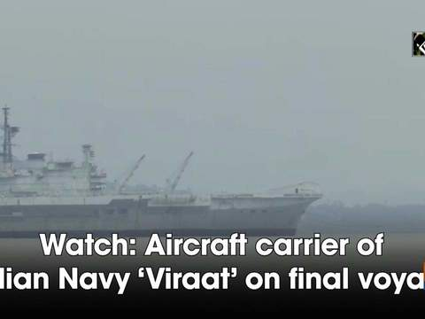 Watch: Aircraft carrier of Indian Navy 'Viraat' on final voyage