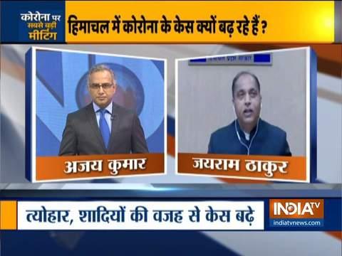 Will Himachal Pradesh impose lockdown amid rising coronavirus cases? CM Jai Ram Thakur responds
