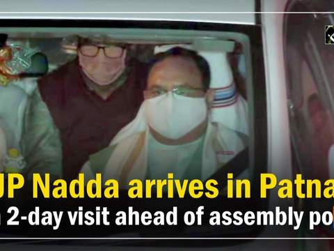 JP Nadda arrives in Patna on 2-day visit ahead of assembly polls
