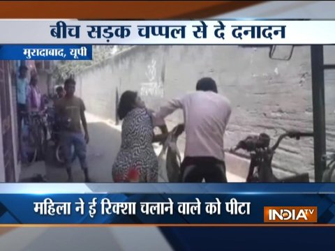 Woman thrashes e-rickshaw driver for asking her telephone number in Moradabad