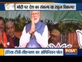Watch India TV special show: Who will be the next PM?