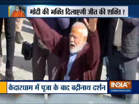 PM मोदी की केदारनाथ यात्रा पर मीडिया कवरेज को लेकर EC पहुंची TMC, कहा- आचार संहिता का है उल्लंघन
