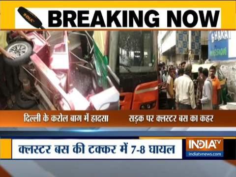 दिल्ली: करोल बाग इलाके में क्लस्टर बस ने वाहनों को टक्कर मारी, कई लोग घायल, एक गंभीर