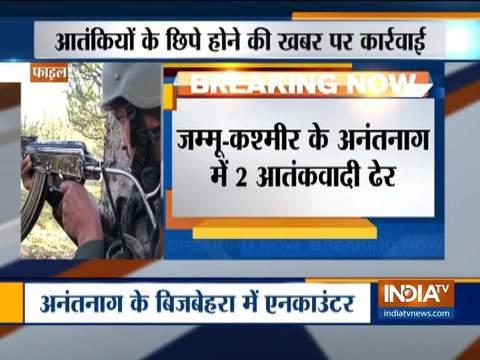 जम्मू और कश्मीर: अनंतनाग मुठभेड़ में दो आतंकवादी मारे गए