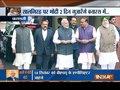 Narendra Modi turns 68: PM Modi to celebrate his birthday with kids in Varanasi