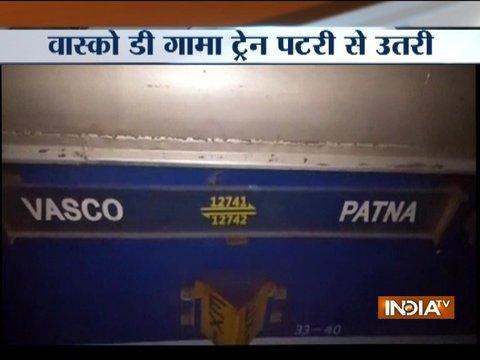Vasco De Gama Patna express train derails near UP's Banda, 3 dead and 8 injured