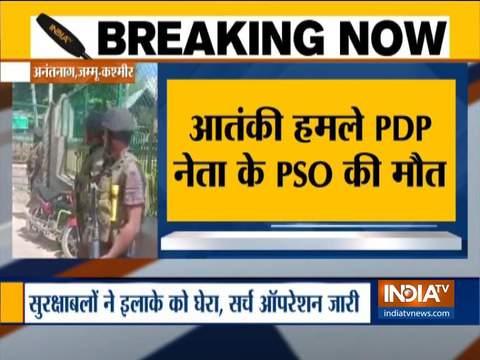 जम्मू कश्मीर : पीडीपी नेता के पीएसओ को मारी गोली