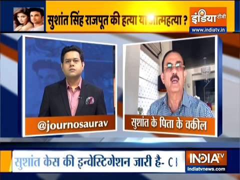 The family of SSR wants CBI to hold meeting with forensic team as soon as possible, says Vikas Singh