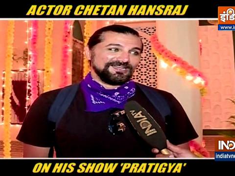 Actor Chetan Hansraj talks about his character in the show 'Mann Kee Awaaz Pratigya 2'