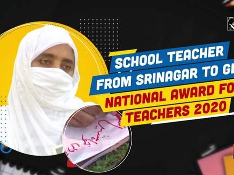 School teacher from Srinagar to get National Award for Teachers 2020