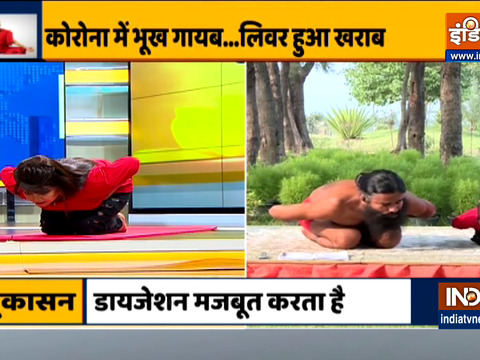 Liver can be damaged due to covid, know yogasanas from Swami Ramdev to keep liver healthy