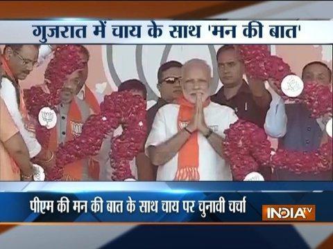 'Mann Ki Baat, Chai Ke Saath': BJP bigwigs to tune in to PM's radio programme in Gujarat