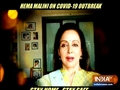Hema Malini has sent a powerful message to her fans