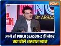 Arbaaz Khan in an exclusive conversation spills beans about Pinch 2