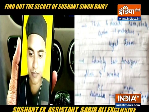Sushant had about 4 or 5 diaries, says actor's ex-assistant Sabir Ali