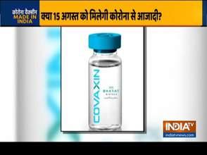 क्या 15 अगस्त को आएगी कोरोना की वैक्सीन?