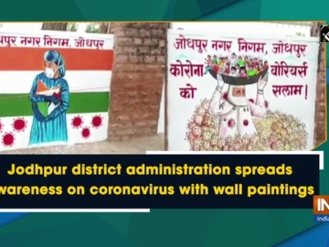 Jodhpur district administration spreads awareness on coronavirus with wall paintings