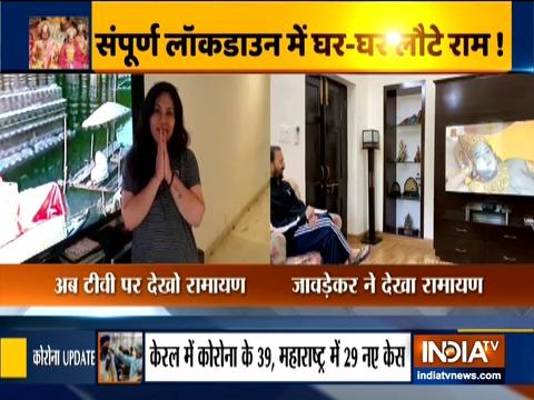 """प्रसार भारती ने रामायण का पहला एपिसोड किया प्रसारित, """"सीता"""" ने लोगों से देखने को कहा"""