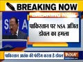 Ajit Doval outlines three point formula to fight terrorism at NIA meet in Delhi