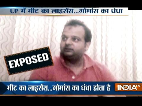 UP Deputy CM Keshav Maurya assures of strict action against illegal beef exporter in UP