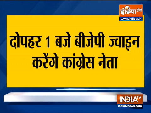 Breaking: Top leader from Congress to join BJP today