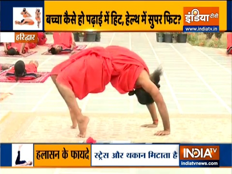 Yoga poses by Swami Ramdev for kids to reduce weight