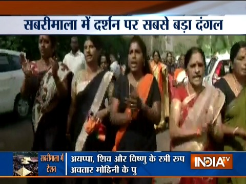सबरीमाला मंदिर में महिलाओं की एंट्री को लेकर हंगामा जारी, पम्बा, नीलईकलई और ऐरिमेली में प्रदर्शन