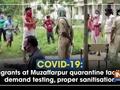 COVID-19: Migrants at Muzaffarpur quarantine facility demand testing, proper sanitisation