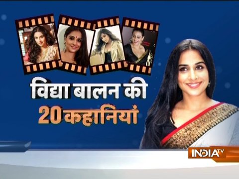 20 stories of Bollywood queen Vidya Balan that will leave you starstruck