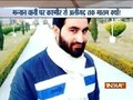 AMU suspends 3 students for offering prayers after Hizbul terrorist Mannan Wani's death