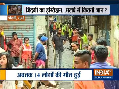 14 killed in Mumbai building collapse, rescue and relief operations continue