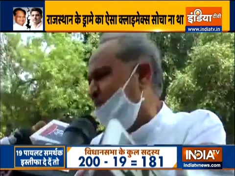 राजस्थान के सीएम अशोक गहलोत ने बीजेपी पर हॉर्स ट्रेडिंग का आरोप लगाया