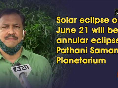 Solar eclipse on June 21 will be annular eclipse: Pathani Samanta Planetarium