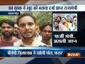 Uttar Pradesh: When a 'fake' BJP minister got a rousing welcome in his village