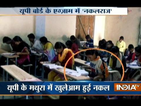 Mass cheating in UP board exams, incident Caught On Camera