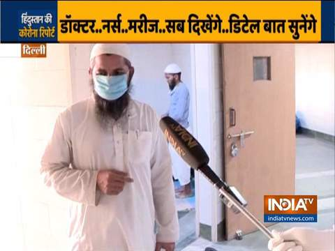 इंडिया टीवी स्पेशल: तबलीगी जमात के सदस्यों के लिए दिल्ली के isolation सेंटर पर एक नज़र