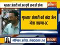 SC orders transfer of Mukhtar Ansari to jail in Uttar Pradesh from Punjab