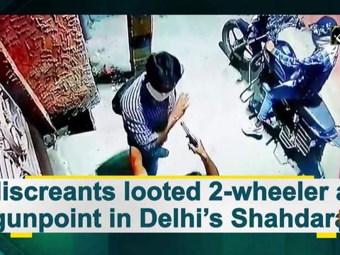 Miscreants looted 2-wheeler at gunpoint in Delhi's Shahdara