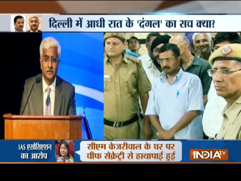 Why IAS officer was beaten in front of Arvind Kejriwal?