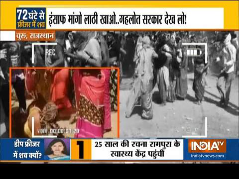 Tension erupt in Churu after pregnant woman dies in hospital