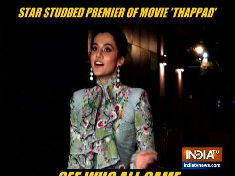 तापसी पन्नू की फिल्म 'थप्पड़' की स्पेशल स्क्रीनिंग पर सितारों ने की शिरकत